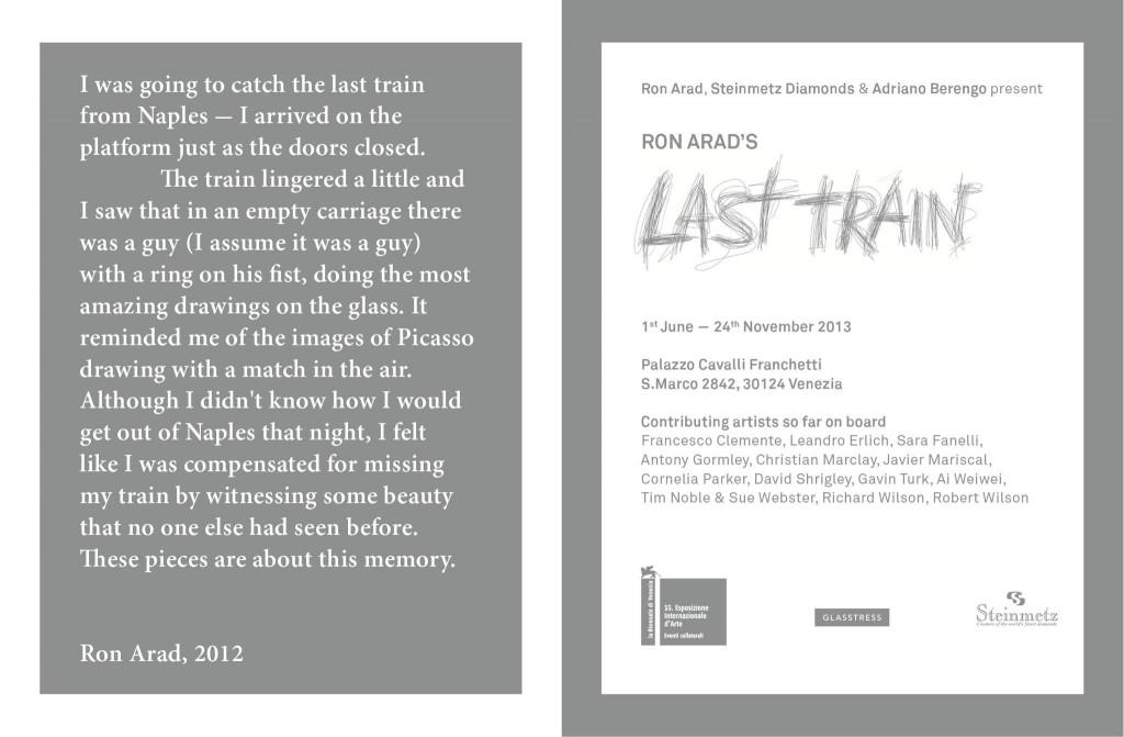 """Invito alla """"Last Train""""  """"Last Train"""" di Ron Arad, arriva alla Biennale d'Arte di Venezia 2013 invitation"""