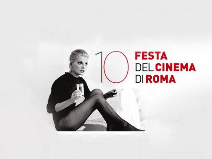 La Festa del Cinema di Roma: 10 anniversario con Cate Blanchett festa cinema roma 800x600
