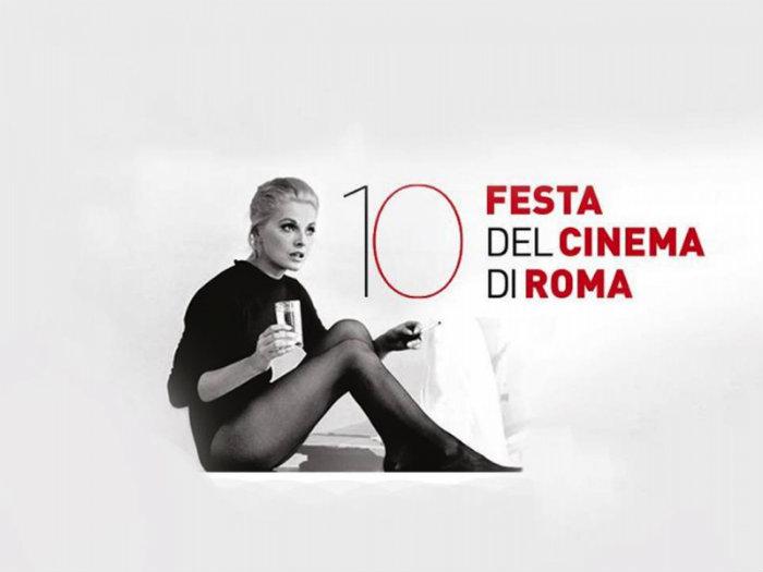 festa-cinema-roma-da cambiare  La Festa del Cinema di Roma: 10 anniversario con Cate Blanchett festa cinema roma da cambiare