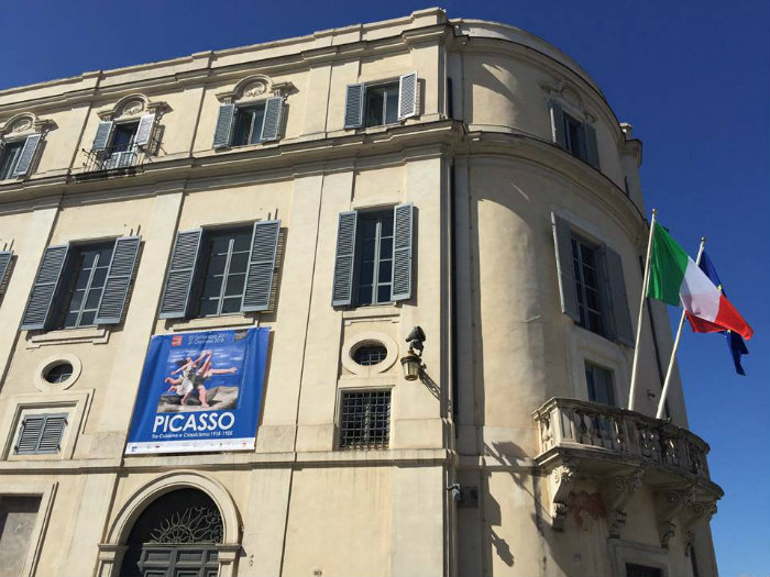 I locali più cool di Roma-nei musei e nei centri d'arte.3 di roma I locali più cool di Roma? Nei musei e nei centri d'arte I locali piu   cool di Roma nei musei e nei centri darte