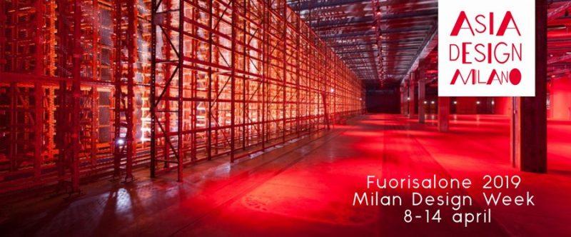 Settimana Del Design Di Milano 2019: Cos'è Asia Design Milano? asia design milano Settimana Del Design Di Milano 2019: Cos'è Asia Design Milano? home2019 e1553707514873